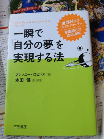 2012_04_01.jpg